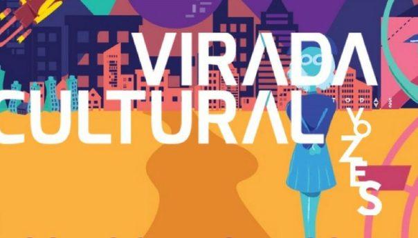 2018_agendasp_Virada-Cultural-2018-770x440